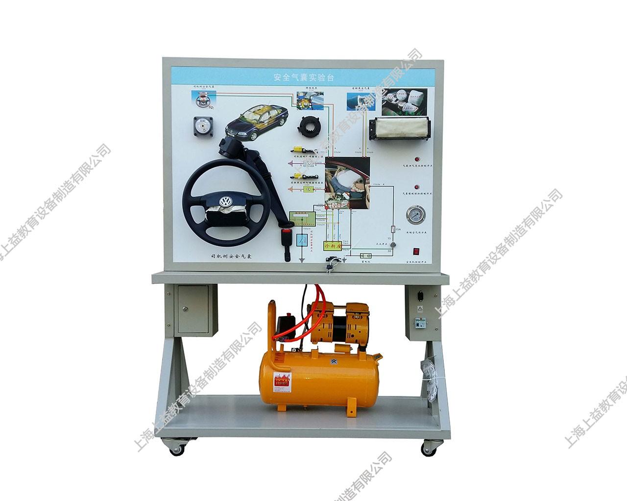 汽车安全气囊及安全带收紧器系统示教板(大众捷达)