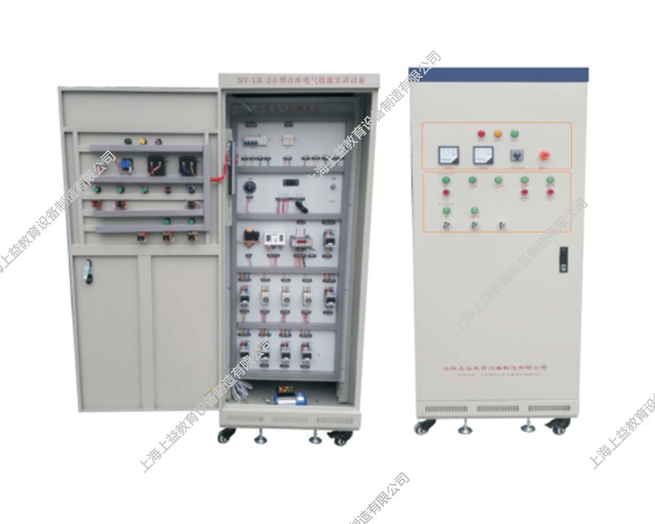 SY-LK2型 一机两库电气wwwlehu8viplehu68vip装置