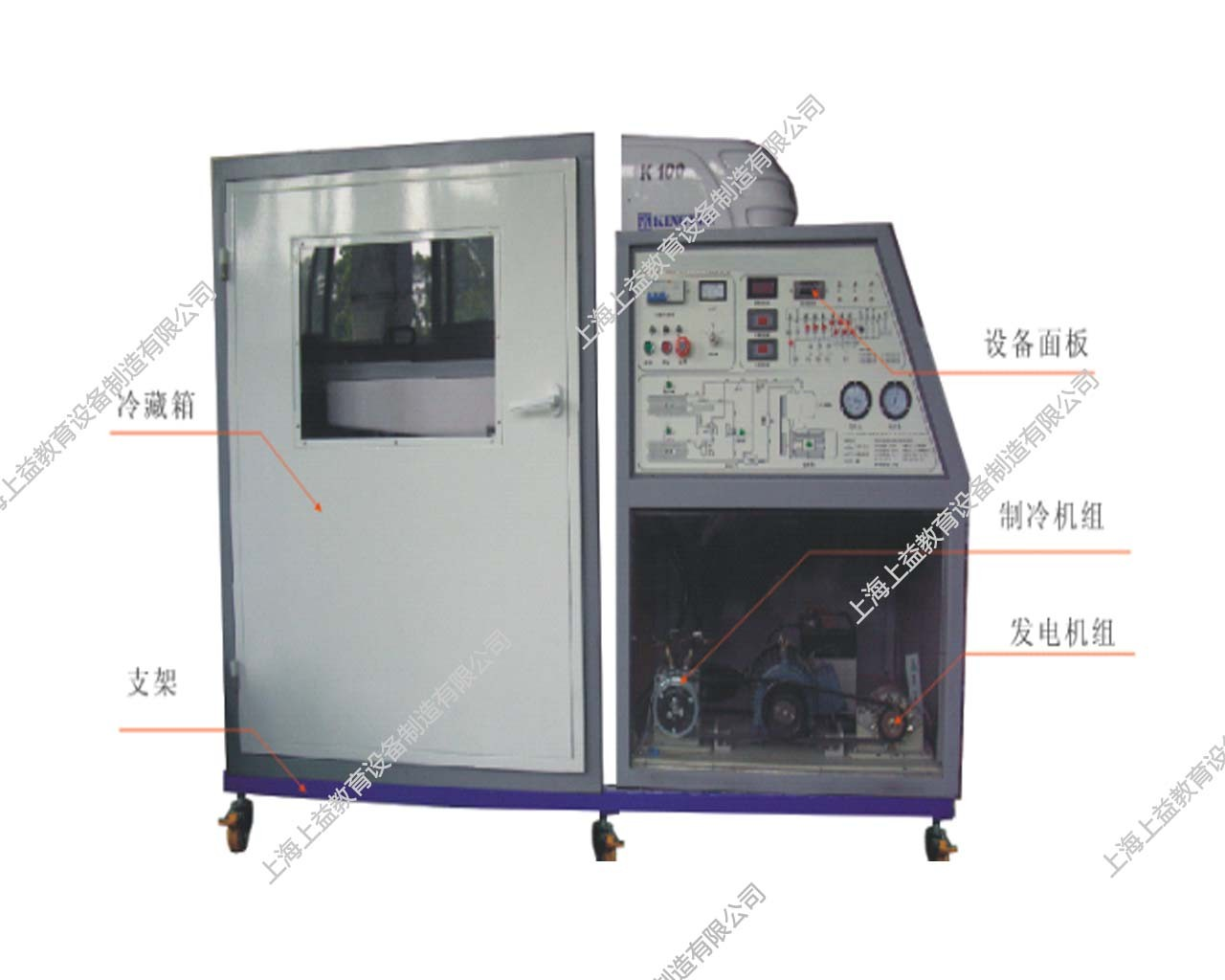 SYJD-08G型 冷藏车制冷系统wwwlehu8vip装置