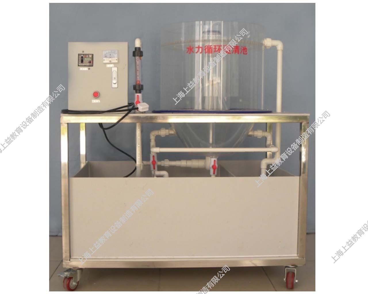 SYJ161-机械加速澄清池实验装置