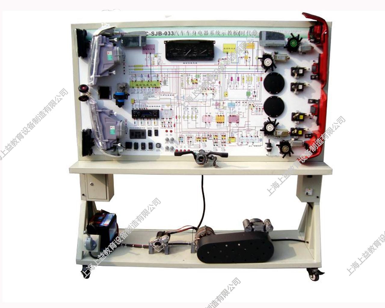 车身电器wwwlehu8vip台(大众STN3000)