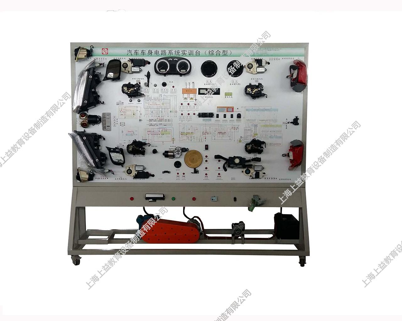 车身电器wwwlehu8vip台(大众帕萨特)