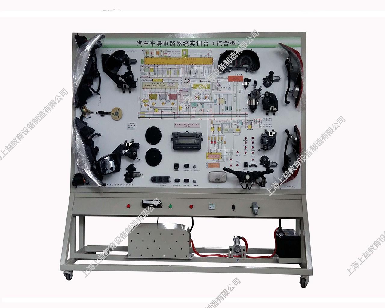 车身电器wwwlehu8vip台(卡罗拉)