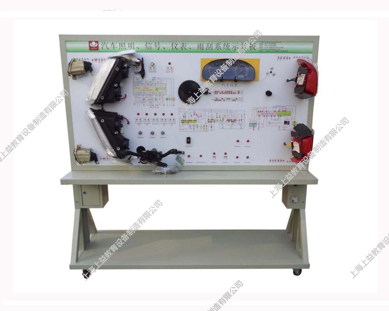 照明、信号、仪表、雨刮系统wwwlehu8vip台(大众帕萨特)