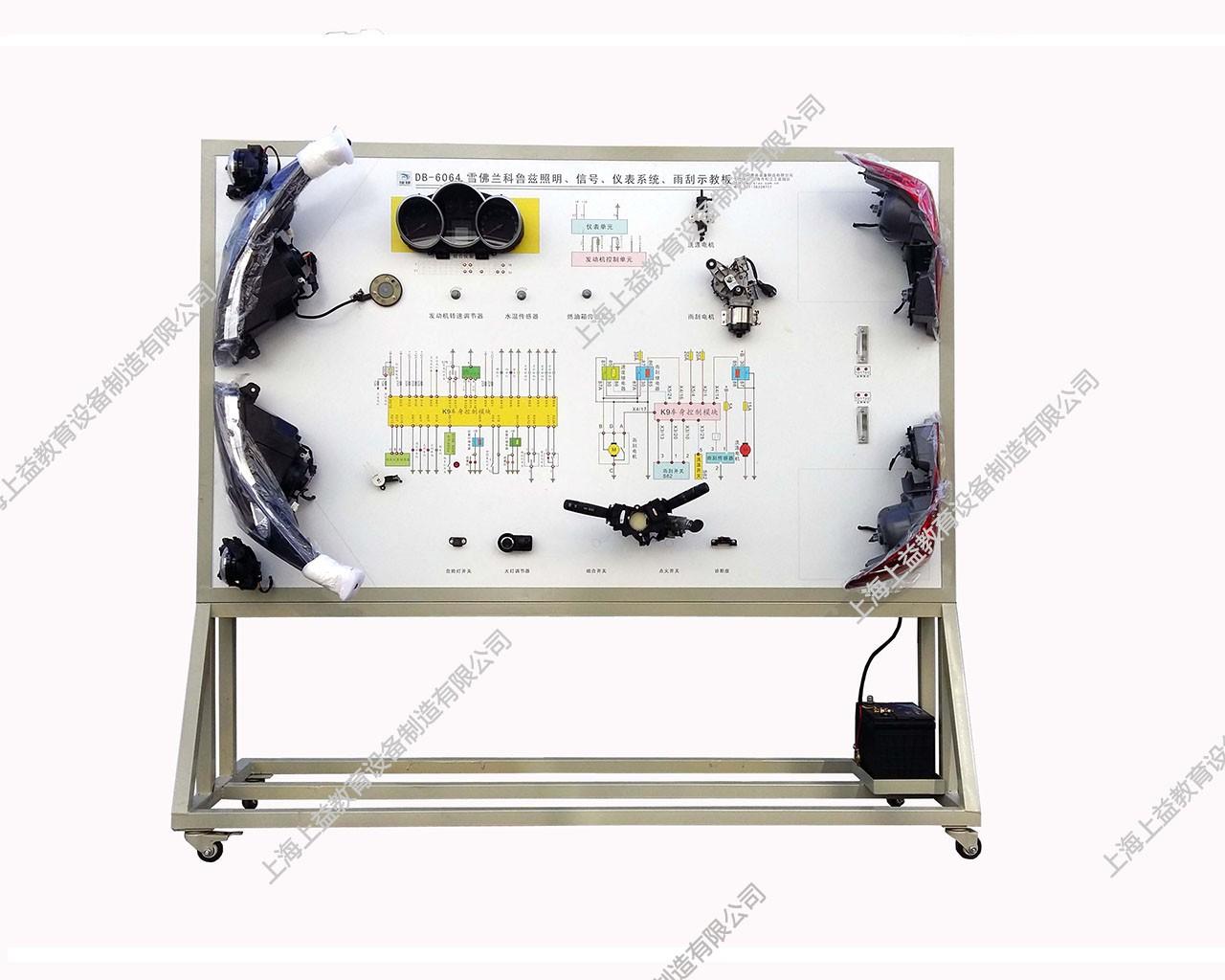 照明、信号、仪表、雨刮系统wwwlehu8vip台(科鲁兹)