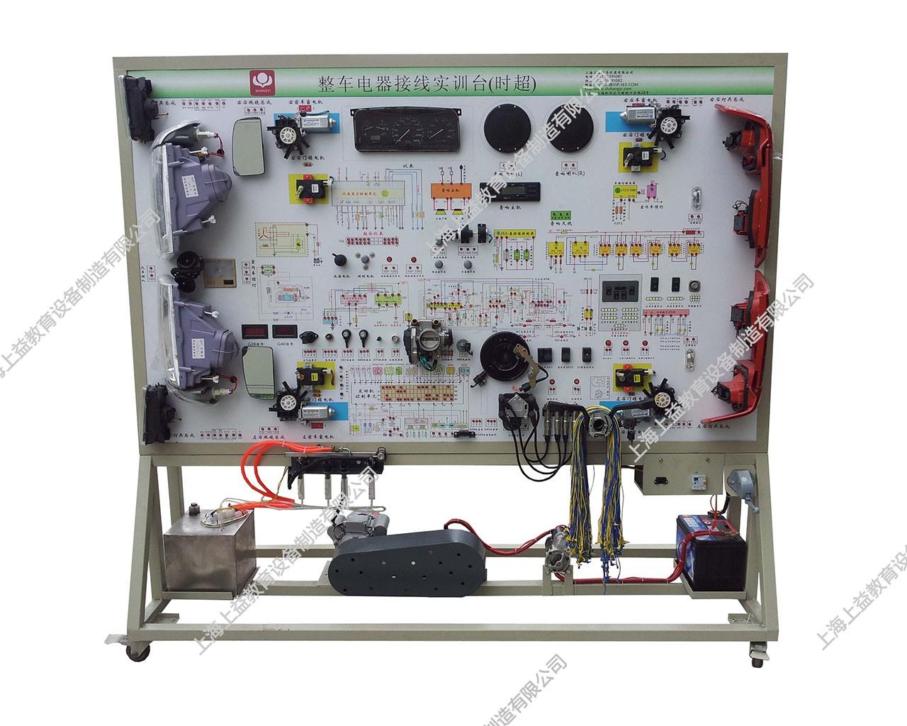 全车电器接线lehu68vip综合wwwlehu8vip台(大众桑塔纳2000)