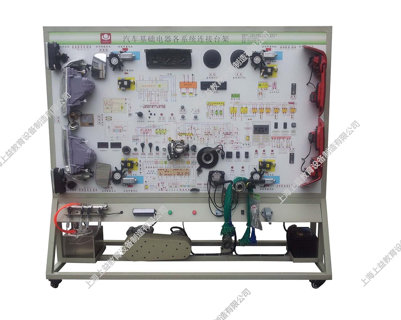 汽车基础电器各系统连接wwwlehu8vip台(大众捷达)