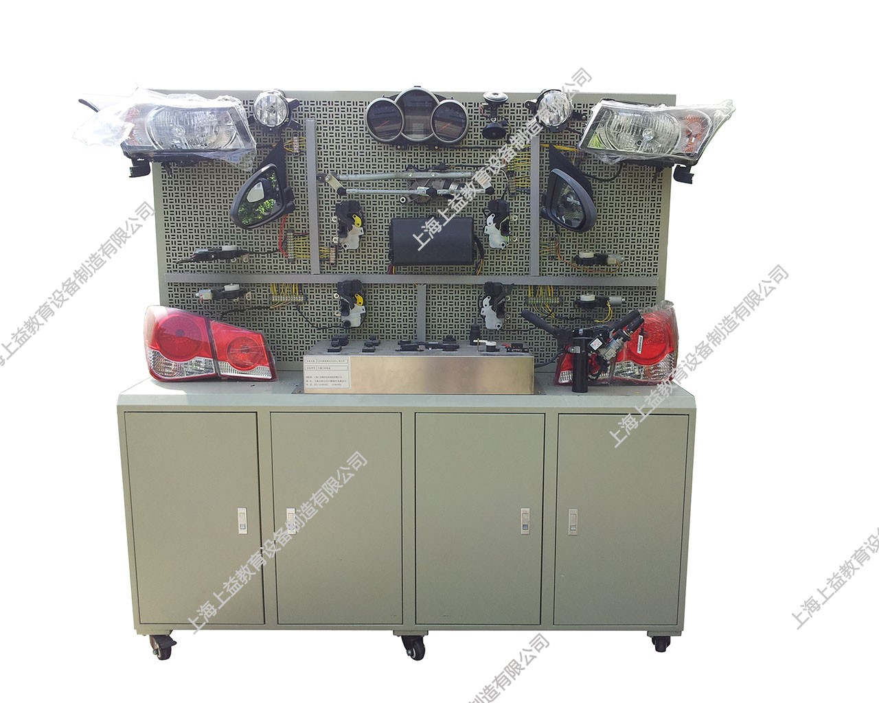 全车电器接线lehu68vip综合wwwlehu8vip台(网孔式A型)
