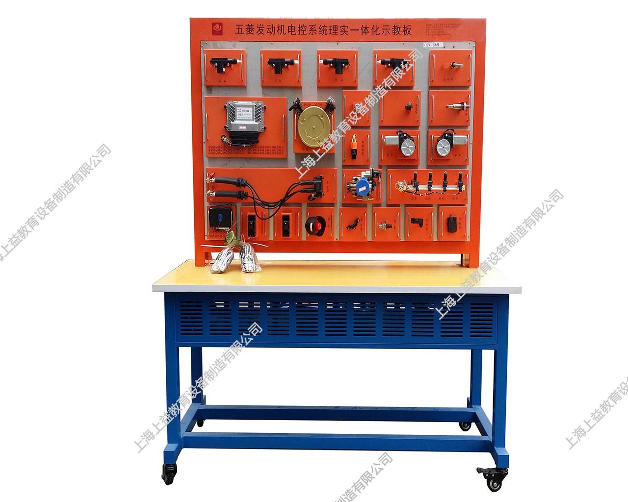 电控发动机积木连线全套件wwwlehu8viplehu68vip装置