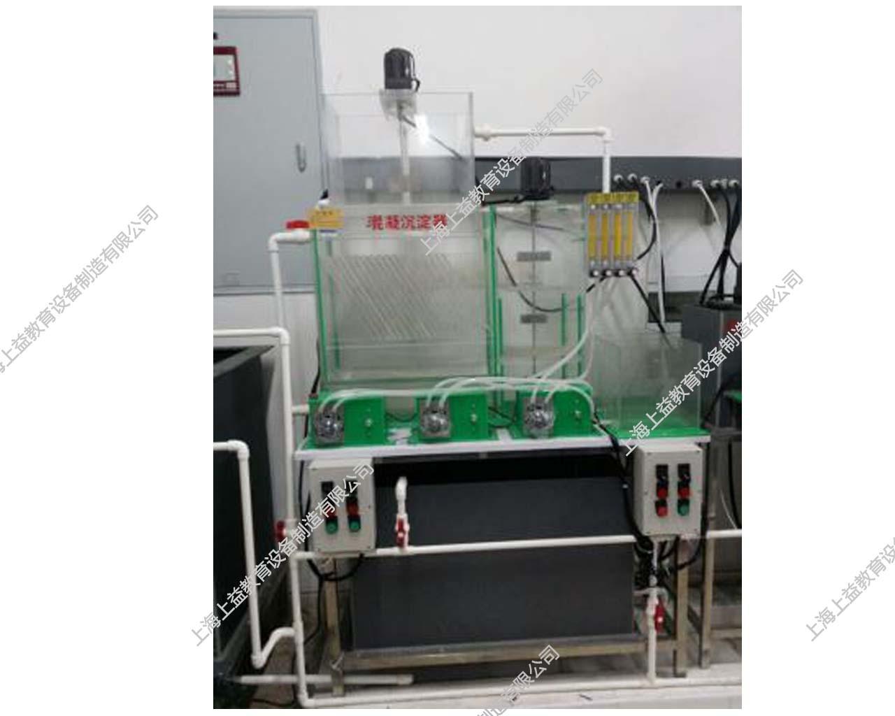 SYC076-动态混凝实验装置