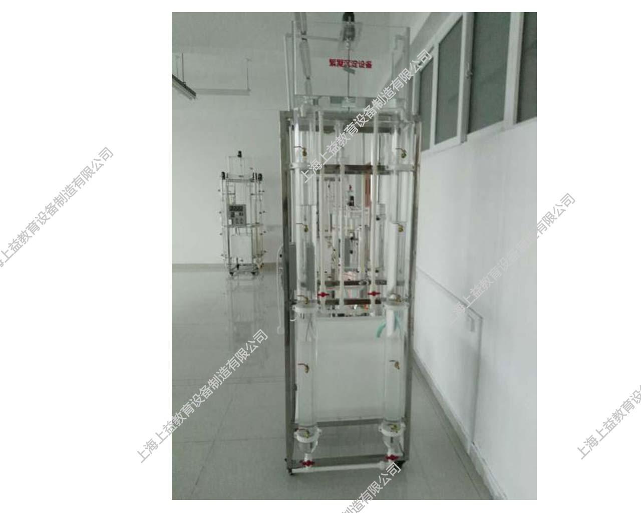 SYJ031-絮凝沉降实验装置4组