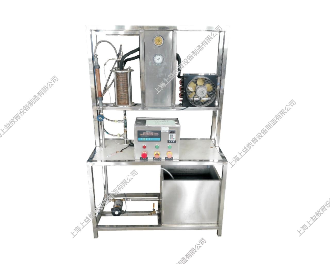 SYDB-L56制冷水循环演示装置