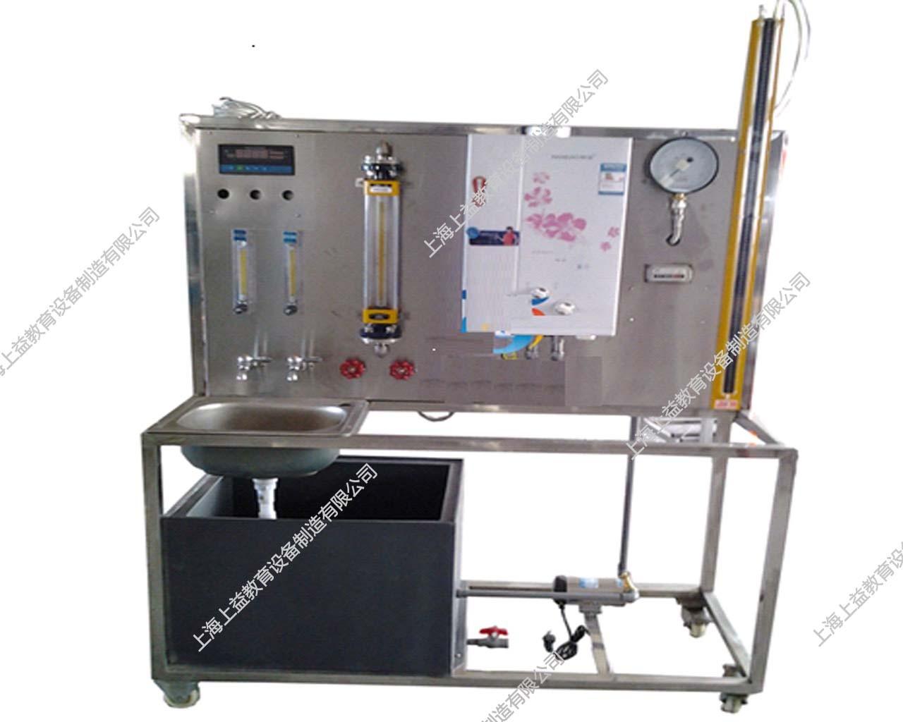 SYJD-R01 小型燃气锅炉热工性能测试实验台