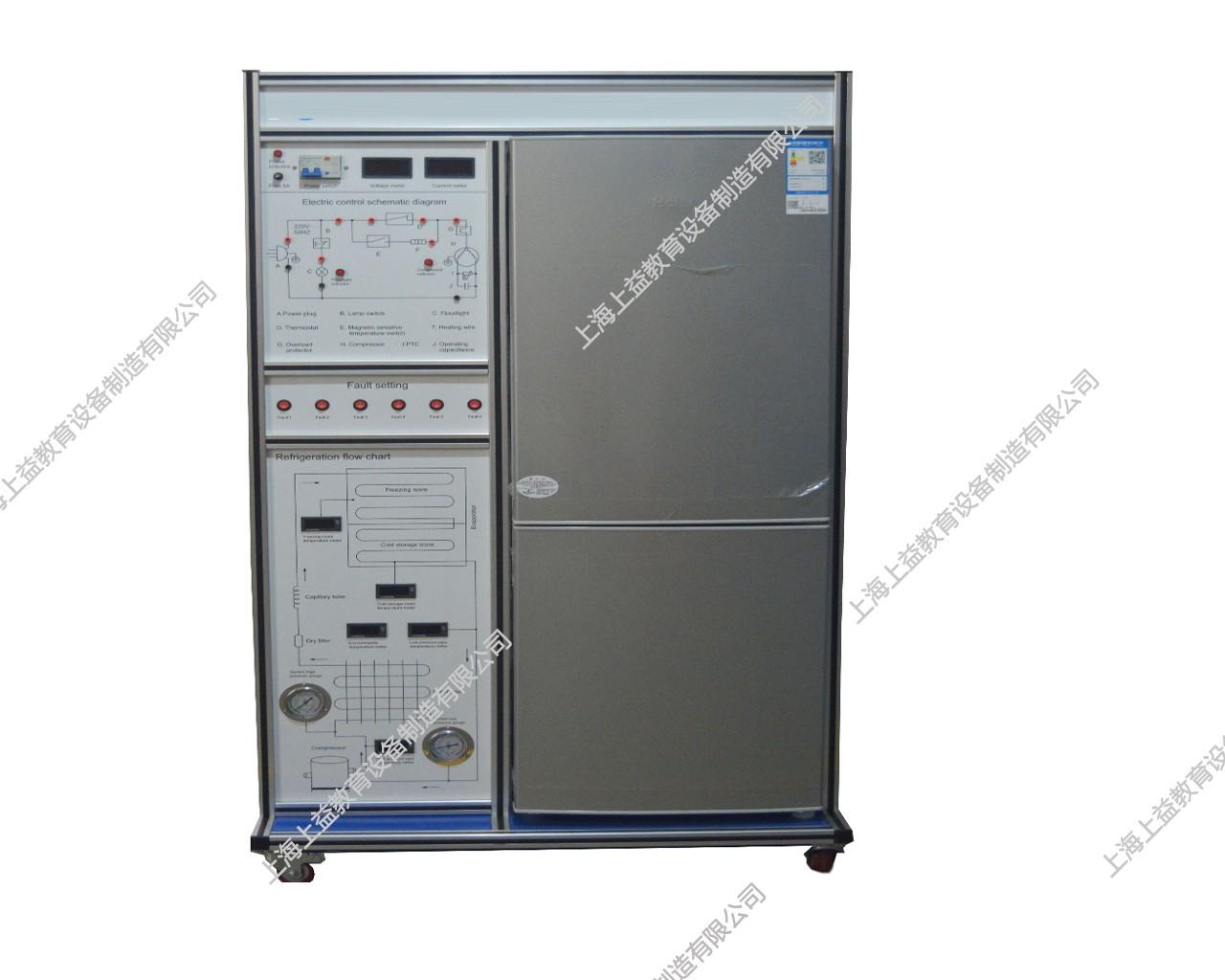 SYJDY-ET3型 电冰箱制冷系统wwwlehu8viplehu68vip装置(无霜)