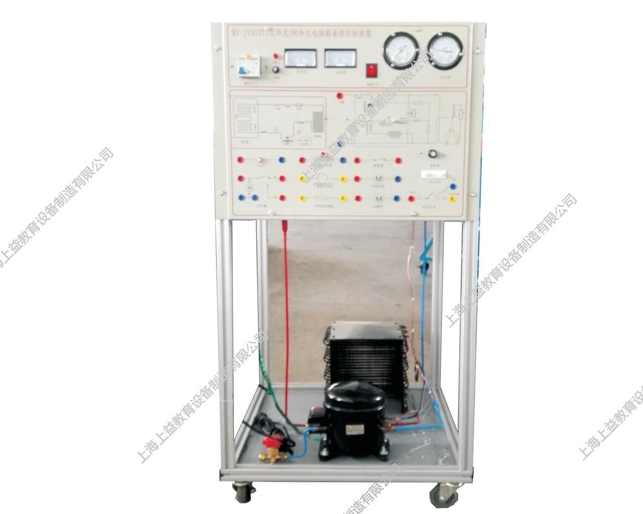 SY-JYD35T型 电冰箱原理wwwlehu8vip台