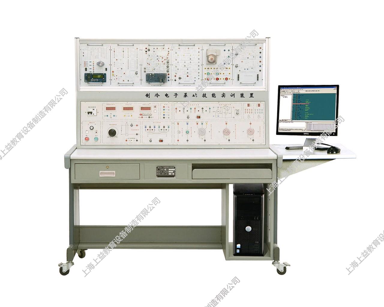 SYZLRX-03F型 制冷电子基础技能wwwlehu8vip装置