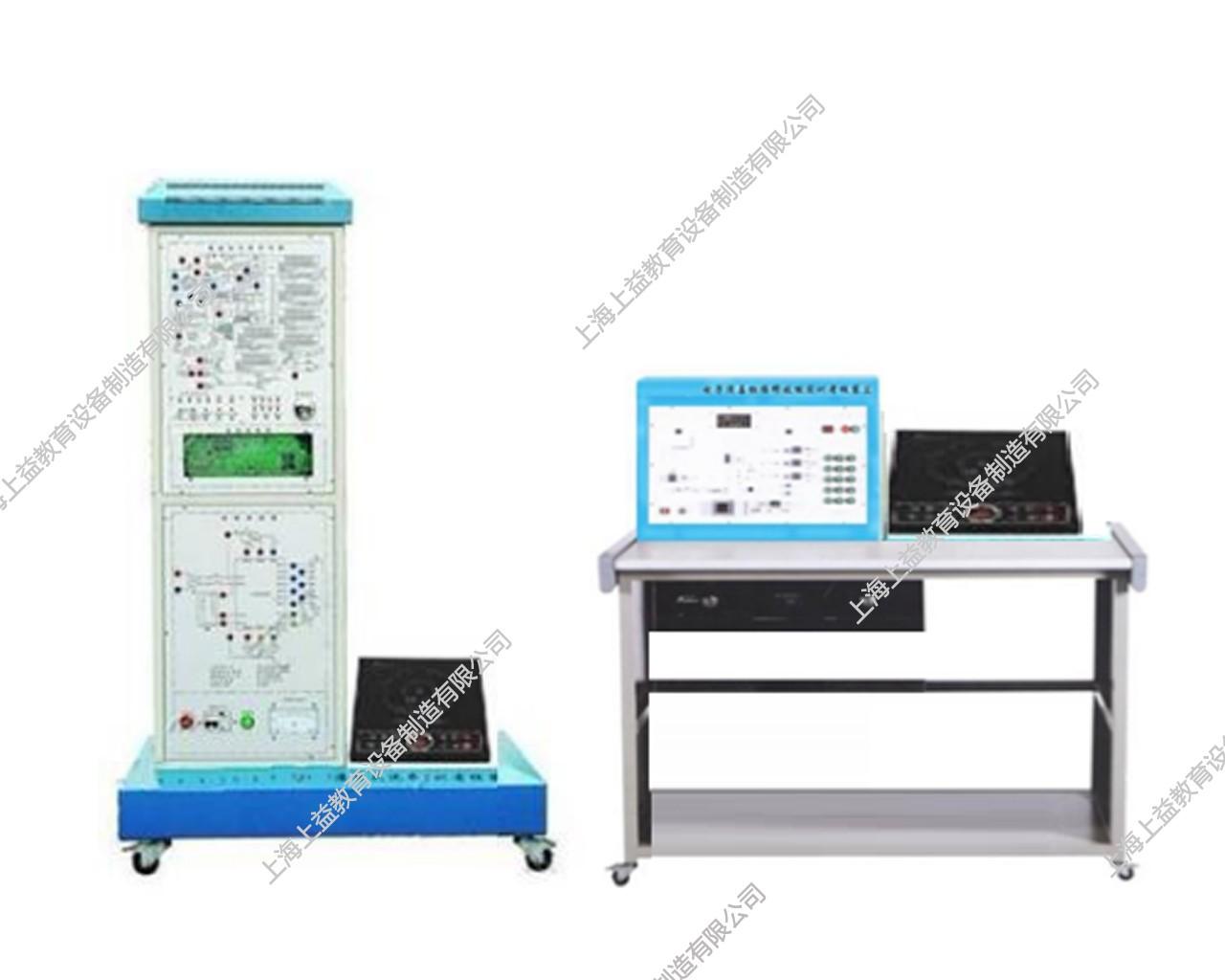 SY-DCL2型 电磁炉维修技能wwwlehu8viplehu68vip装置