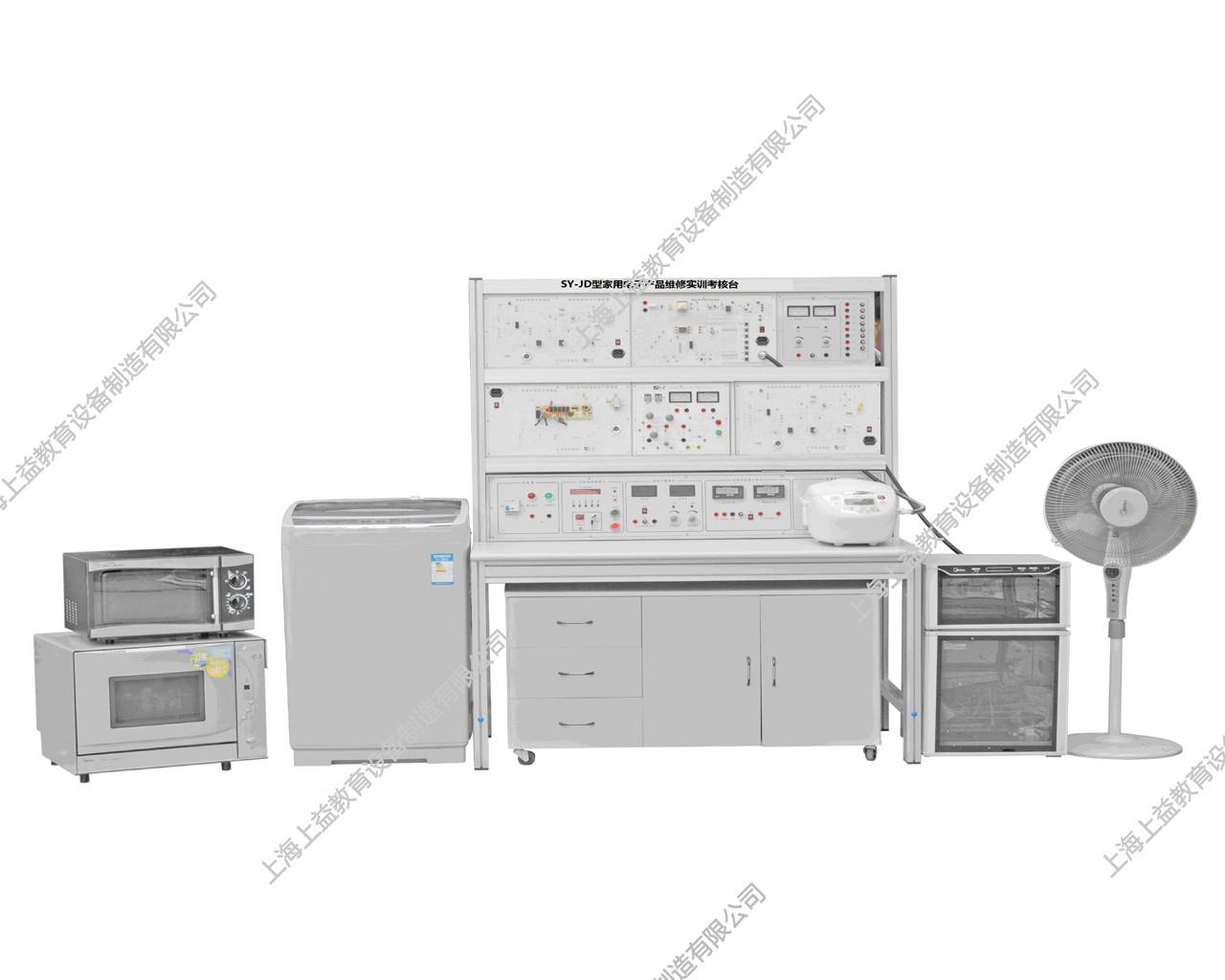 SY-JD型 家用电子产品电器维修wwwlehu8viplehu68vip台