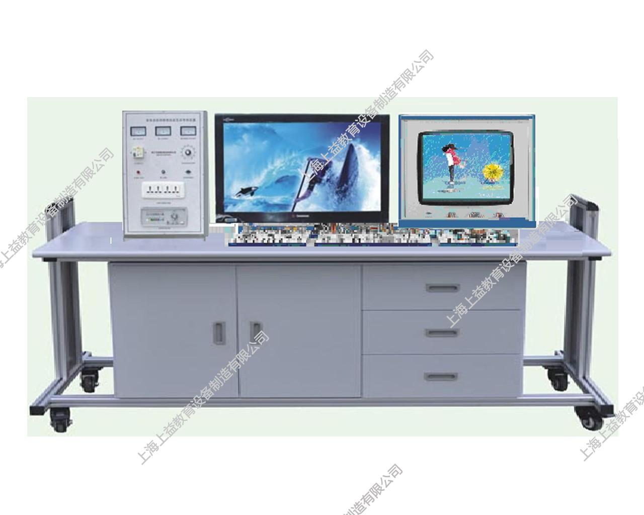SYBR-606型 家用电器产品高级工 技师技能wwwlehu8viplehu68vip装置