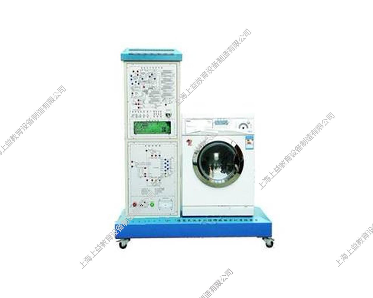 SYJDY-G5型 滚筒式洗衣机维修技能wwwlehu8viplehu68vip装置