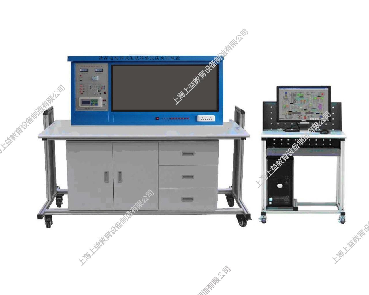 SYJYD-606型 家电音视频维修技能wwwlehu8viplehu68vip装置(智能lehu68vip型、32寸液晶)