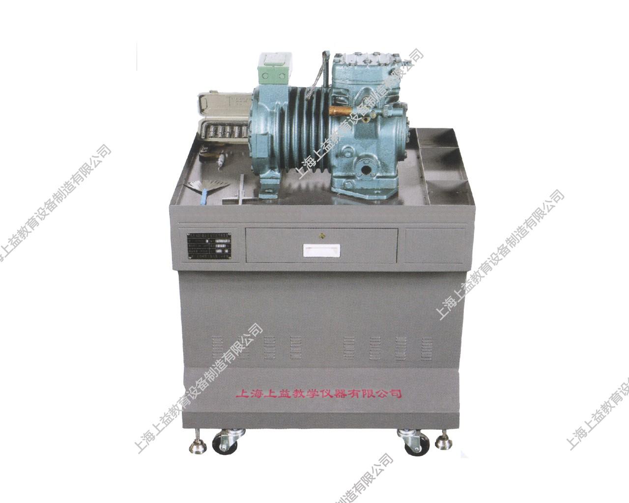 SYZLRX-01G型 制冷压缩机拆装wwwlehu8vip装置