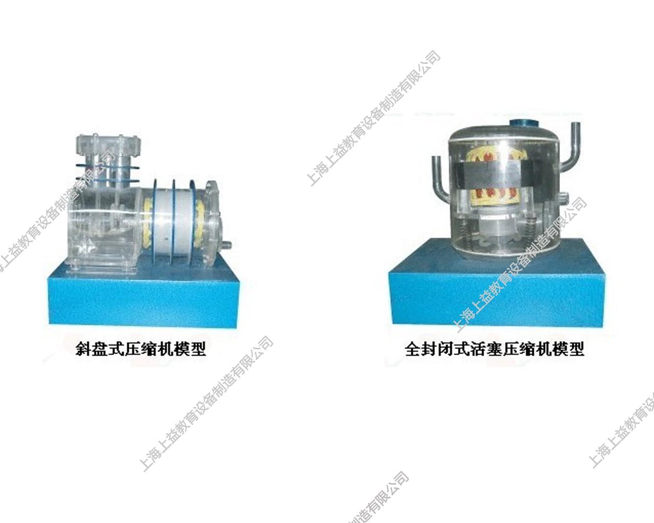 SYZLRX-27型 压缩机模型wwwlehu8vip设备