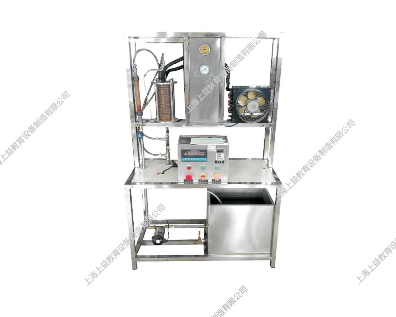 SYDB-L56型 制冷水循环演示装置