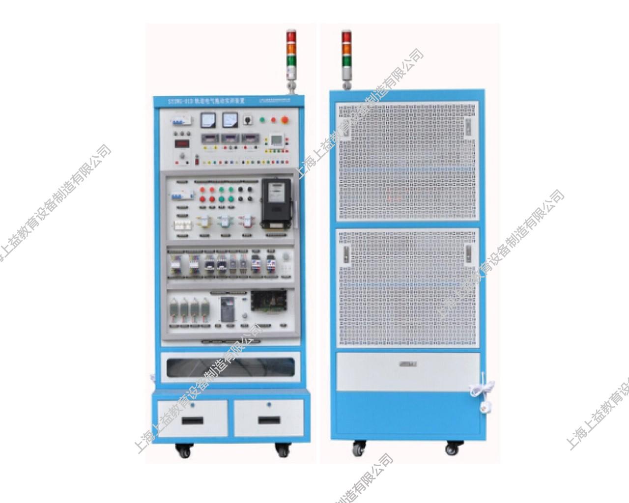 SYXWG-01D轨道电气拖动wwwlehu8vip装置