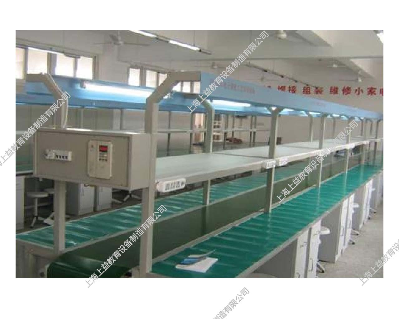 JDLSX-02皮带传送焊接调试生产线