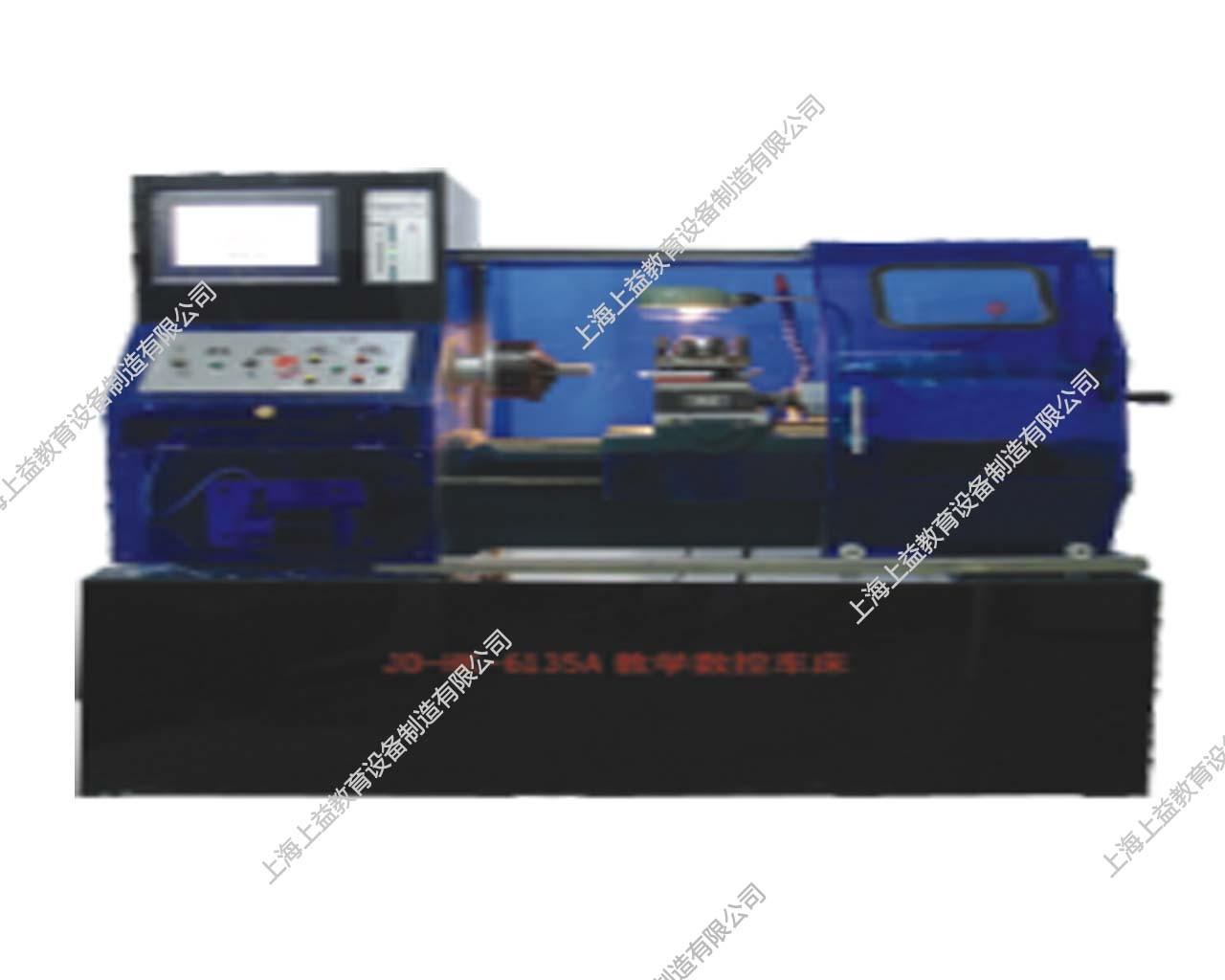 SYSKT-6135液晶数控车床