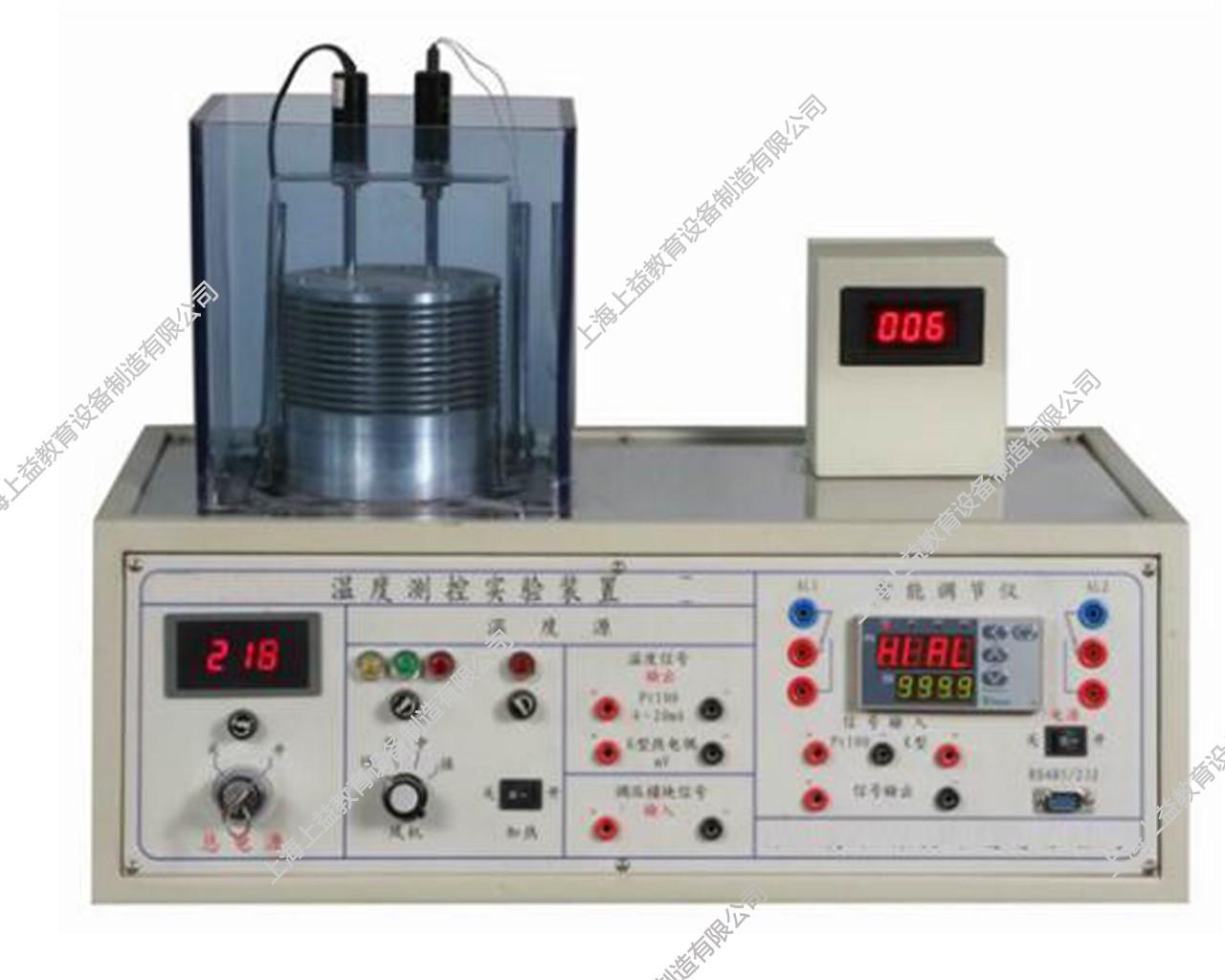 SY-GD03温度测控实验装