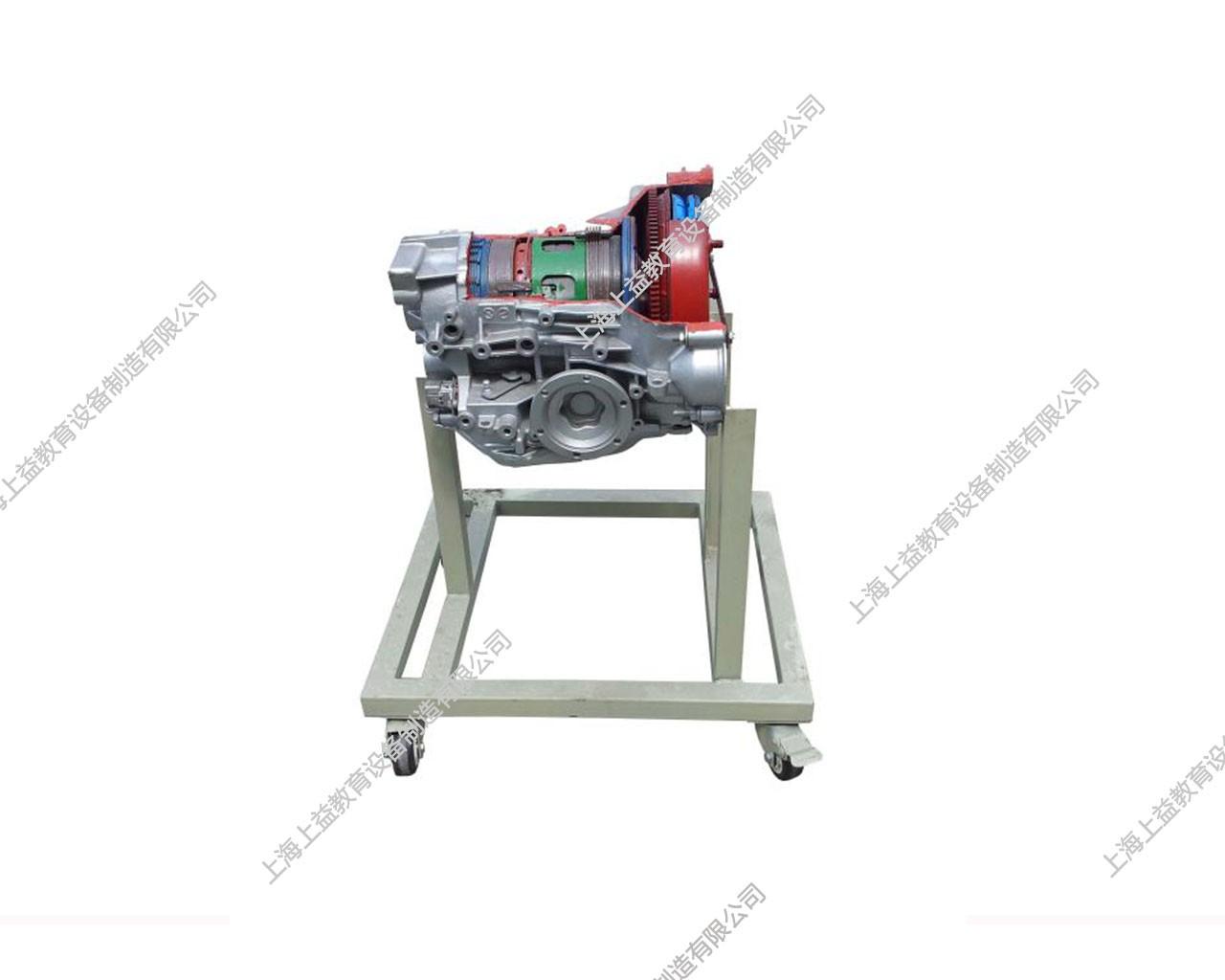 自动变速器解剖台架(大众01N)