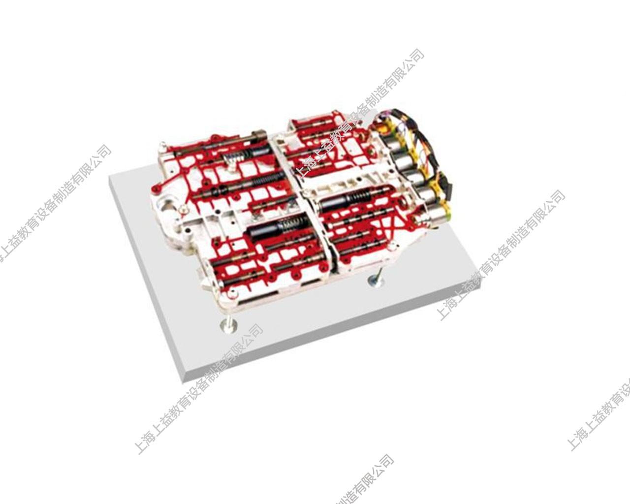 电控换档阀体解剖模型