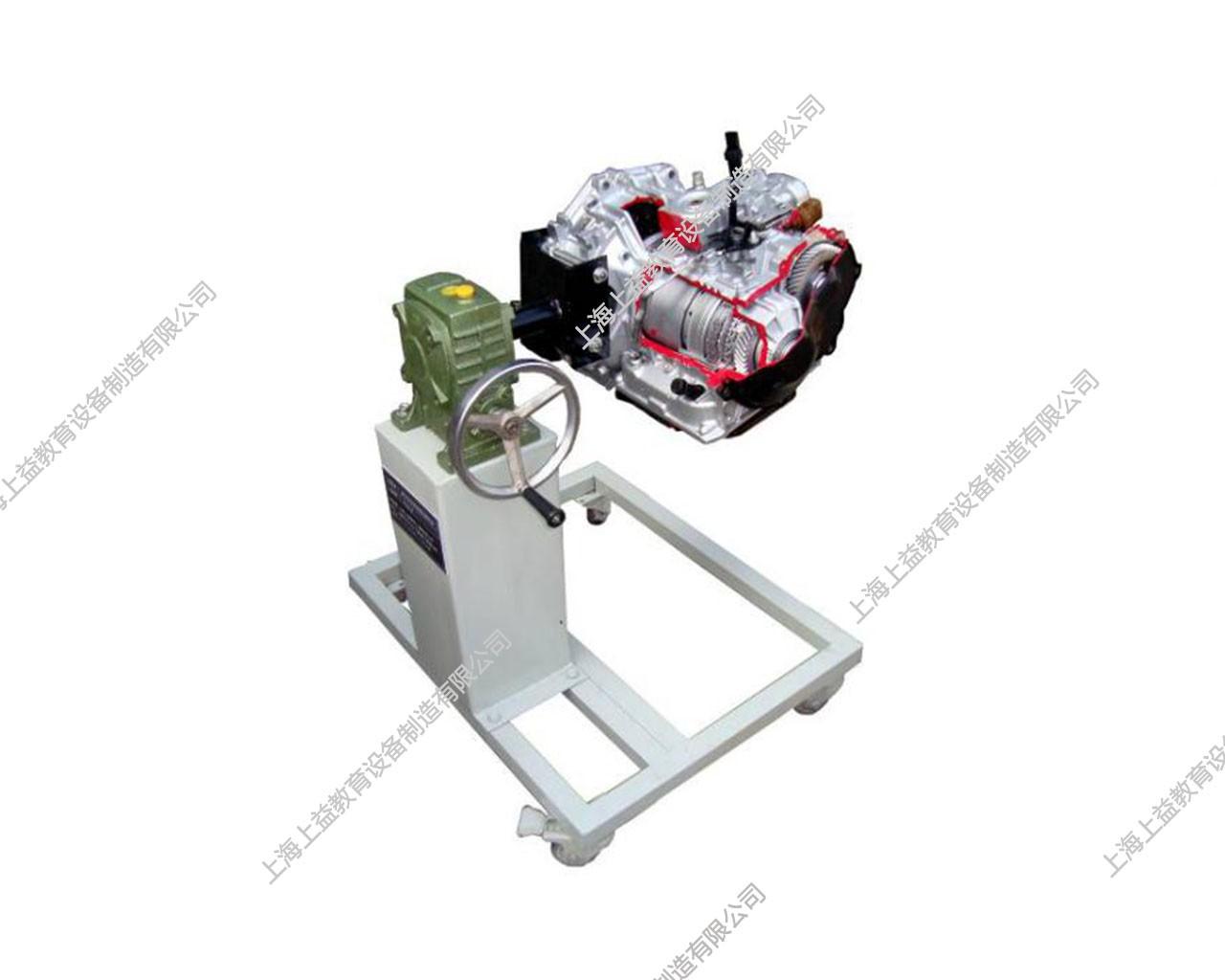 大众01M自动变速器解剖台架(带翻转架)