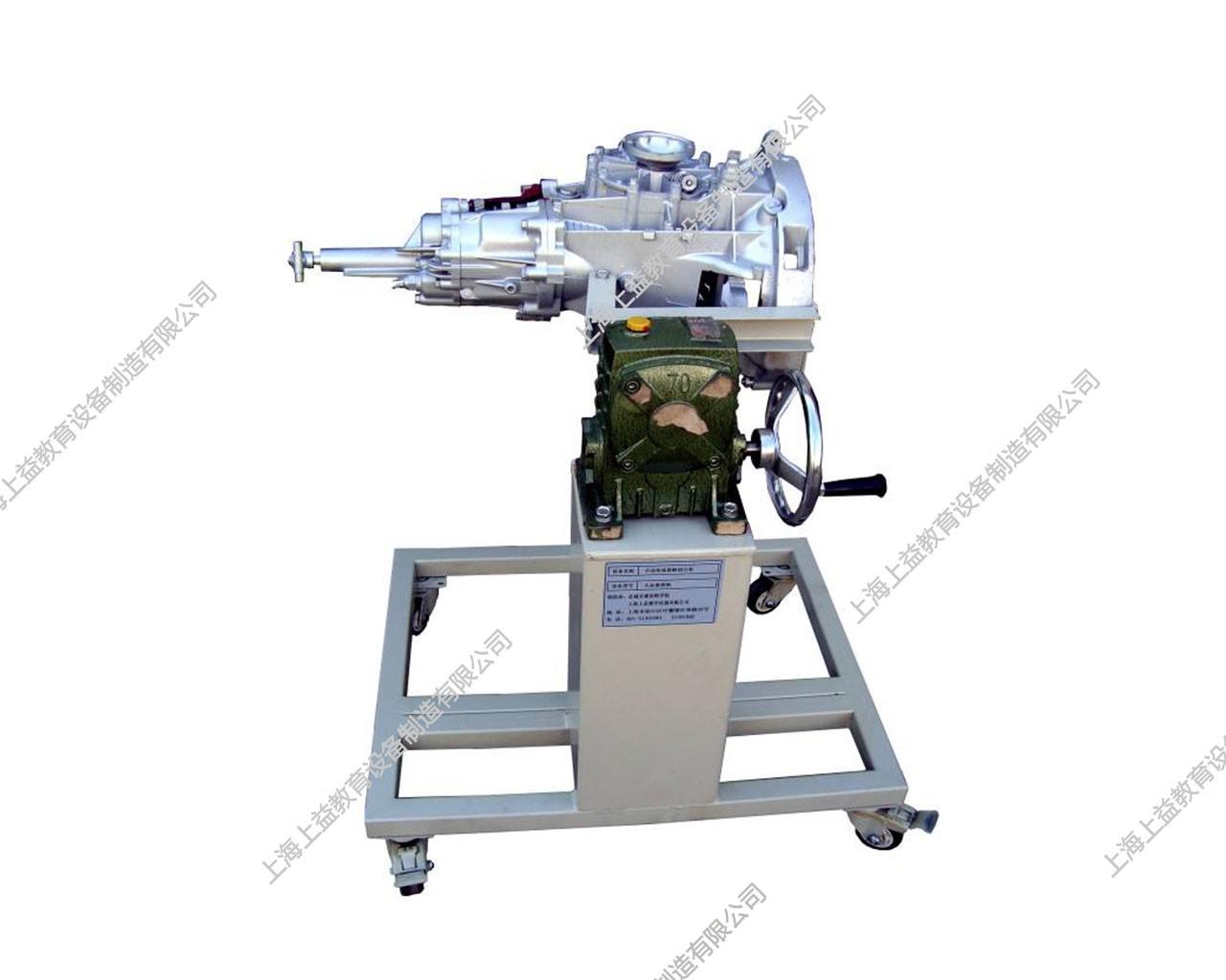 大众桑塔纳手动变速器解剖台架(带翻转架)