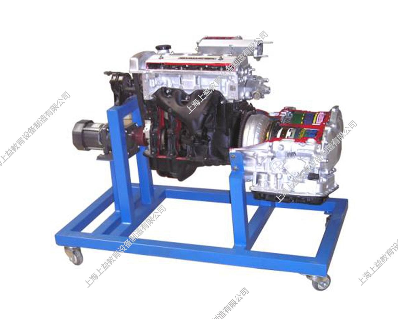 发动机与自动变速器解剖综合模型