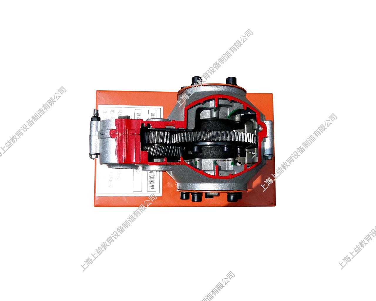 纯电动车减速器解剖模型