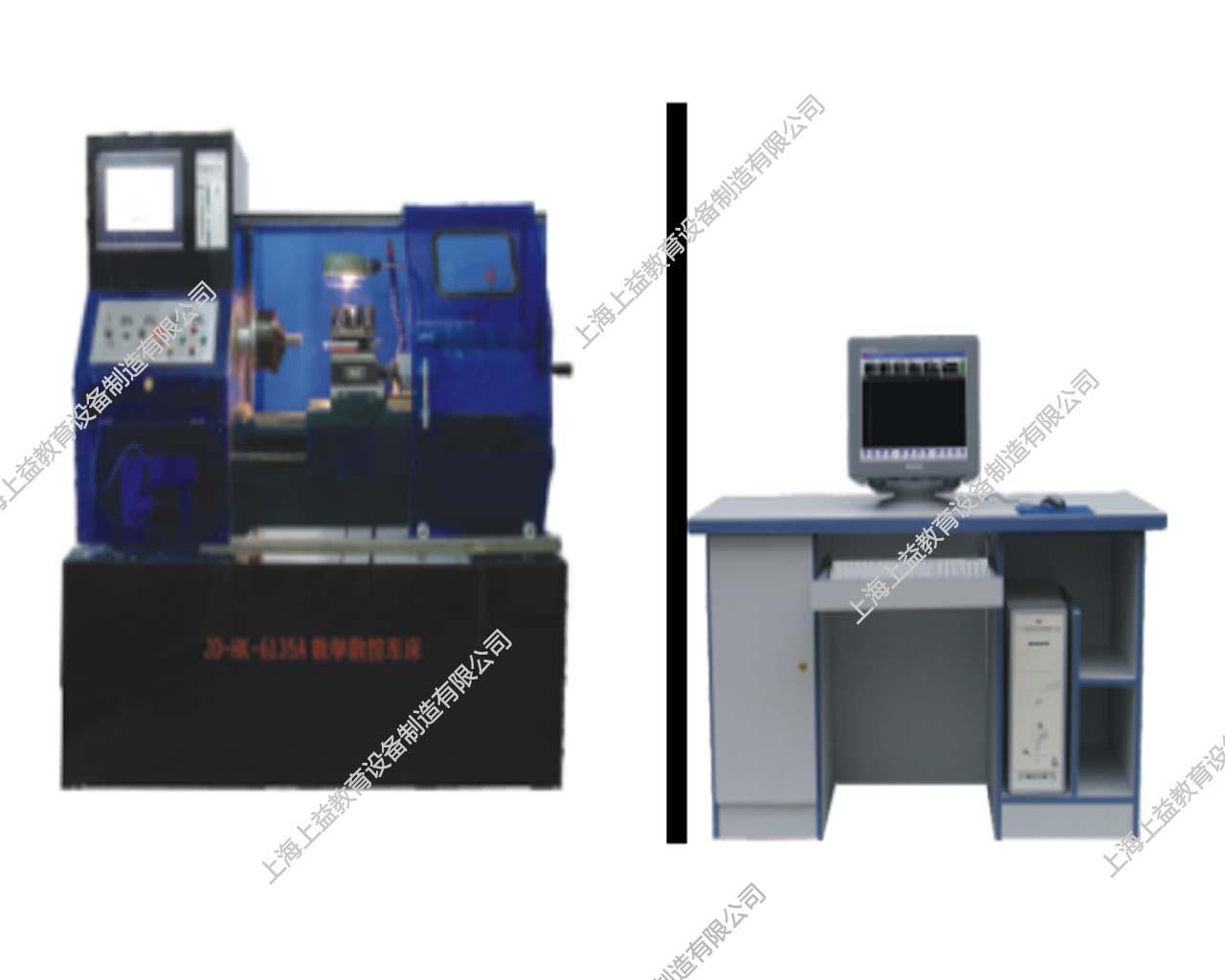 SYSKT-6135A数控车床(计算机控制)
