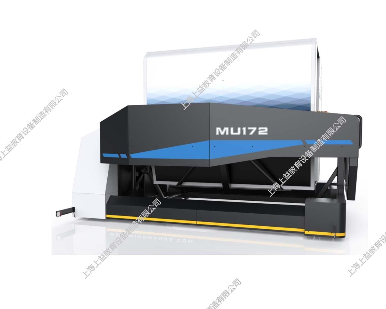 MU172白鹭乐虎国际手机客户端App全动模拟器