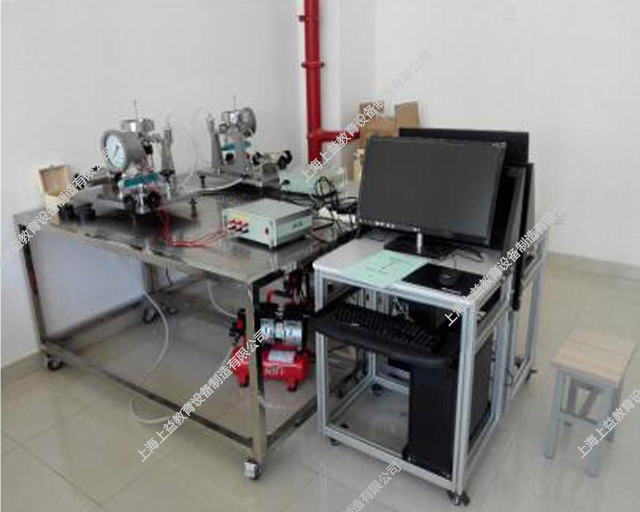 SYJYD-23压力传感器标定实验系统