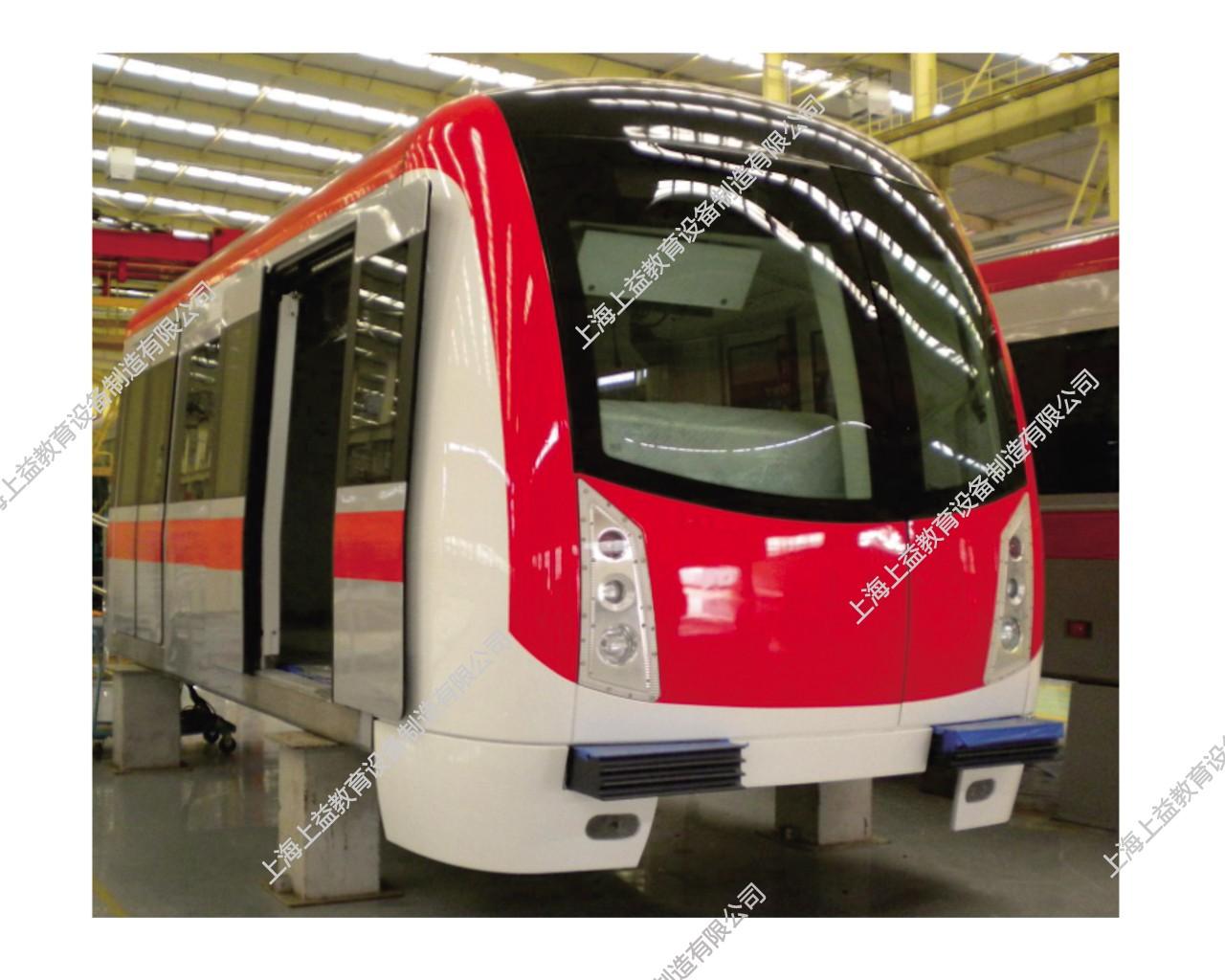 地铁车头车厢制作