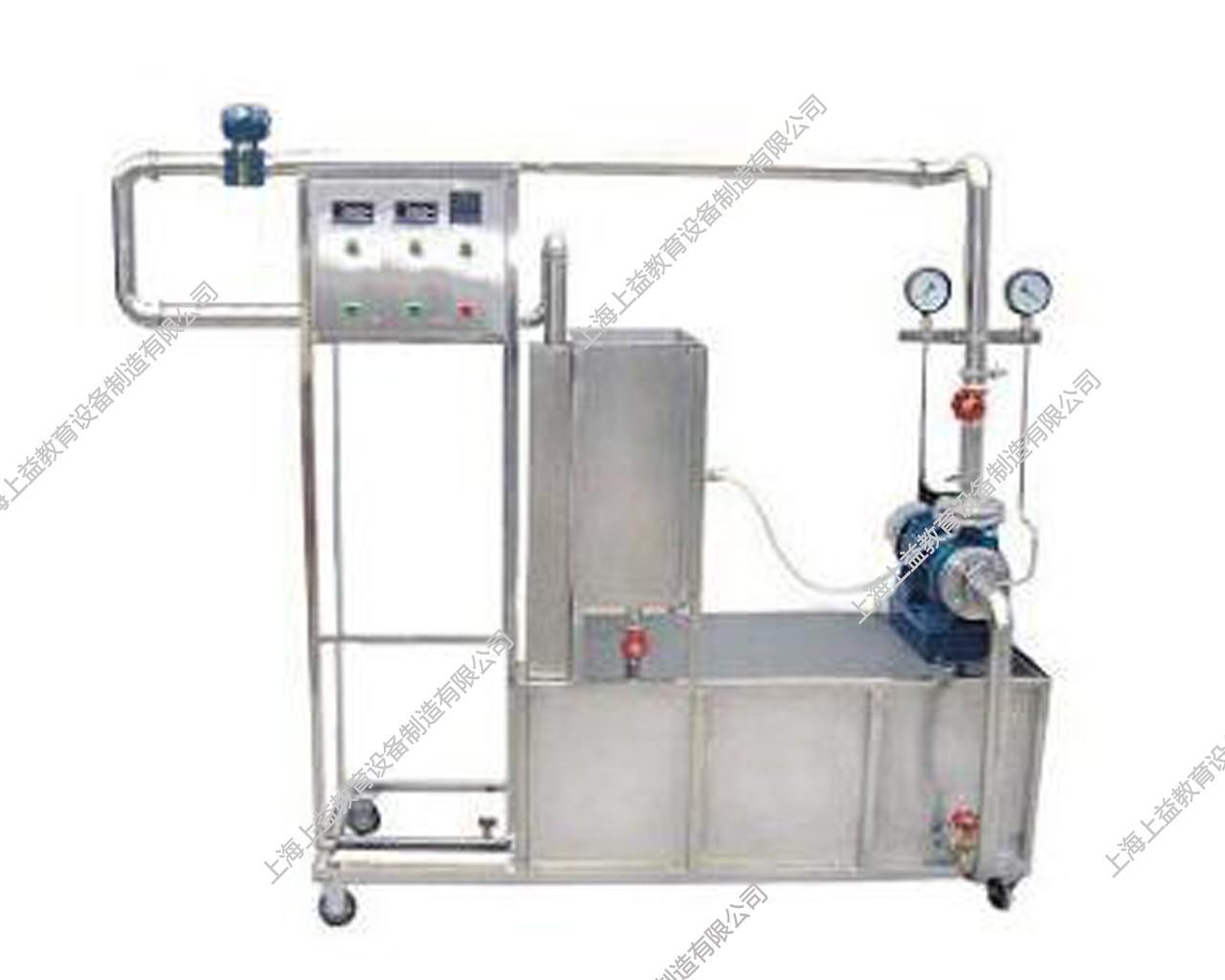 离心泵特性曲线测定实验装置