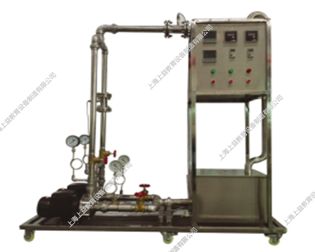 SY-JYDZ86型智能水泵综合性能测试系统