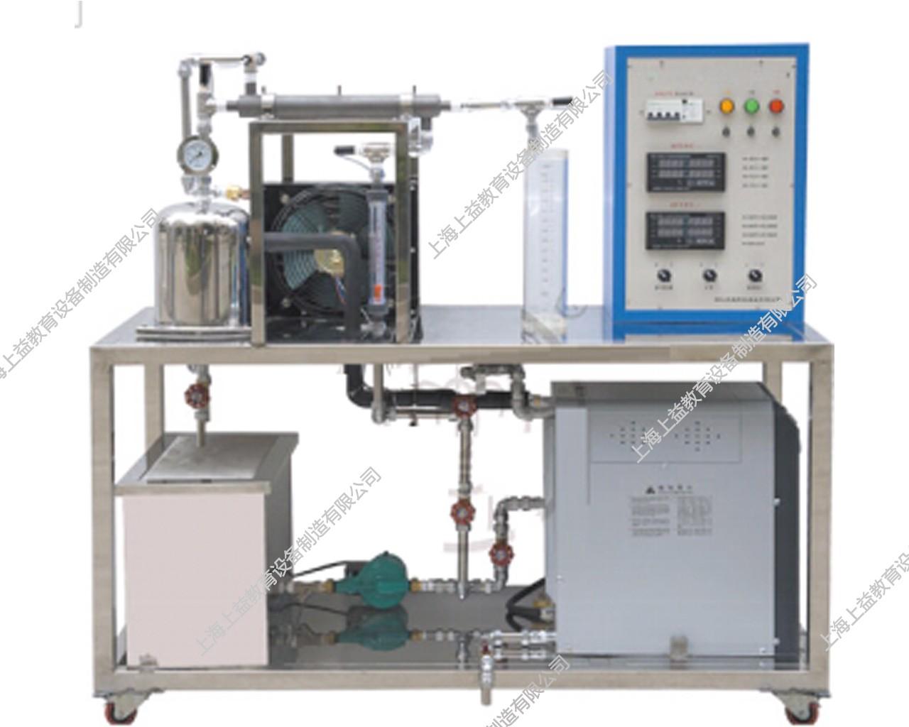 SYPYZQ型 蒸汽冷凝时传热和给热系数测试实验装置