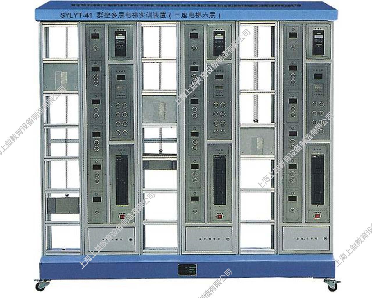SYLYT-41群控多层电梯wwwlehu8vip装置(三座电梯六层)