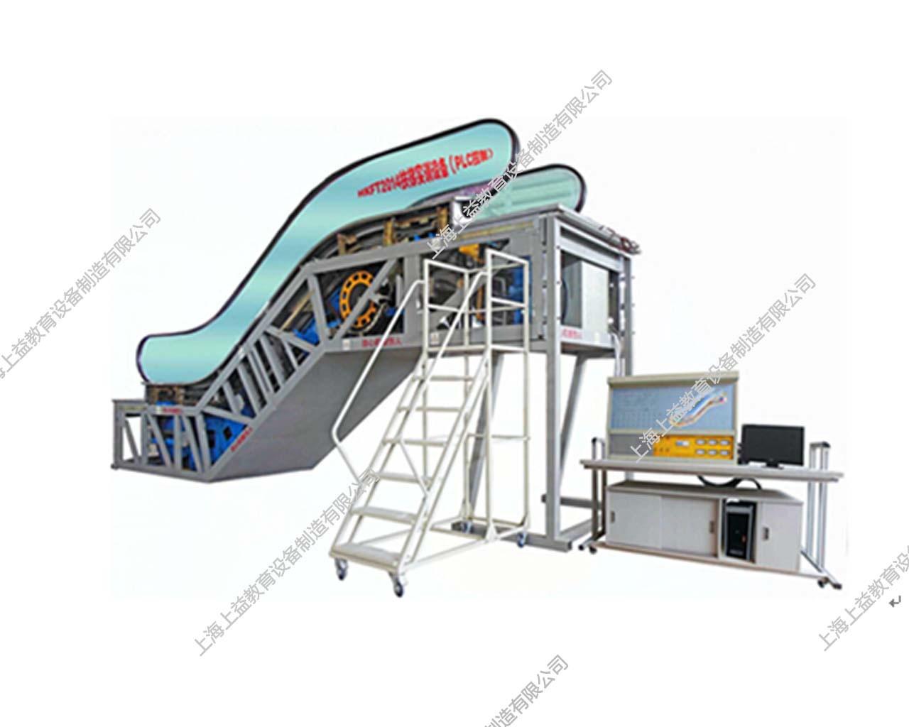 SY-FT780B型教学扶梯wwwlehu8vip设备(工程型)