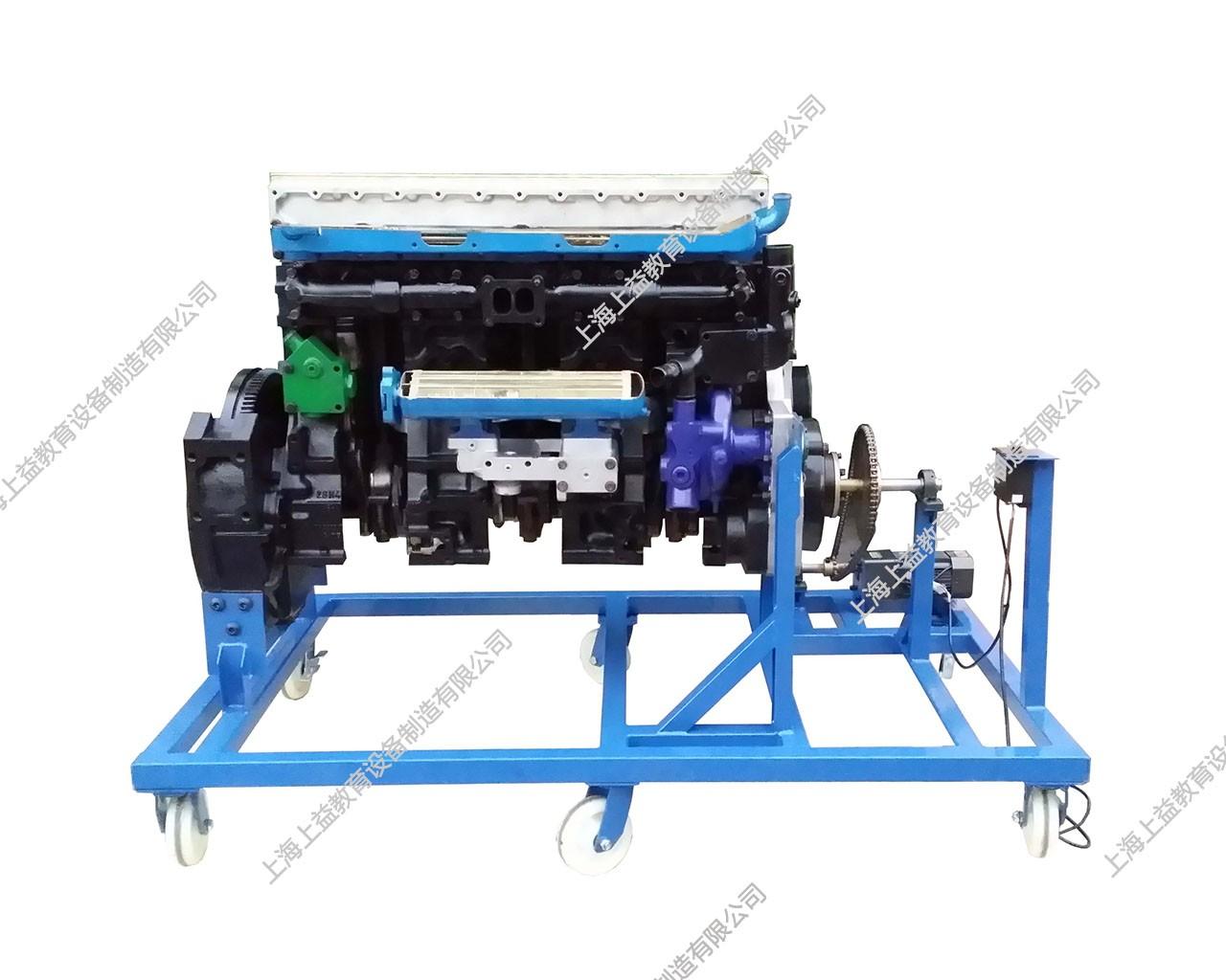 工程机械发动机解剖演示台(康明斯M11)
