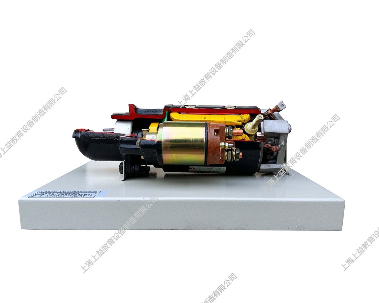 拖拉机起动机解剖模型