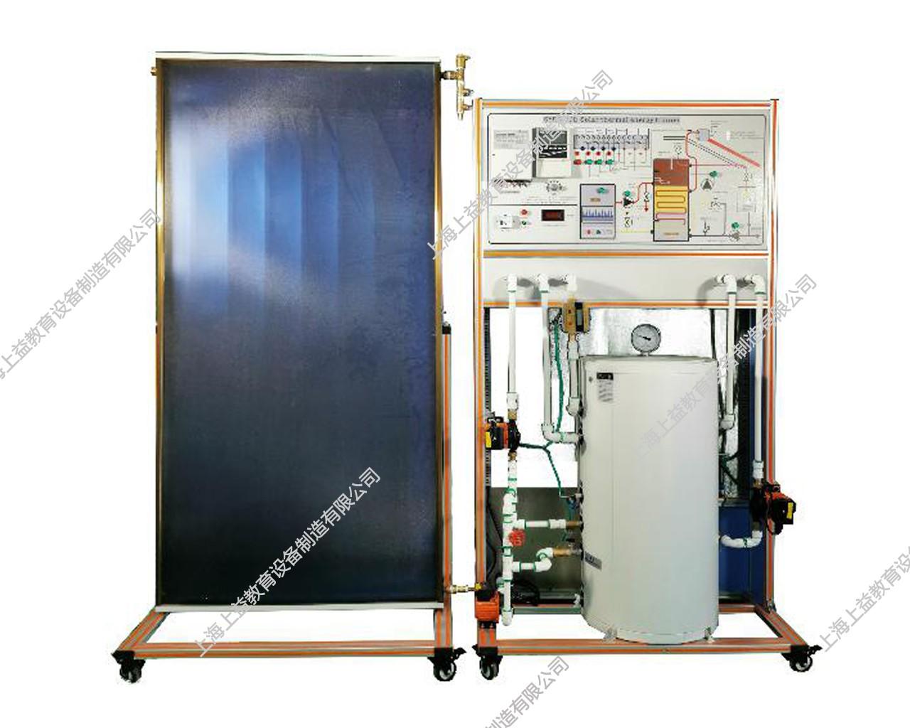 SYRN-02B太阳能热能培训器